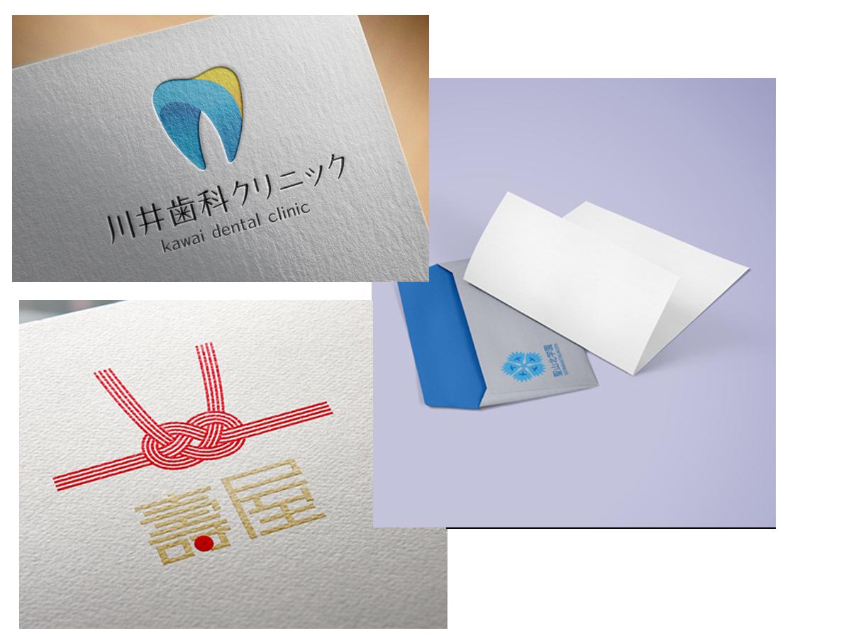 名刺や封筒のイメージ画像