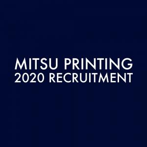 2020年度採用ロゴ
